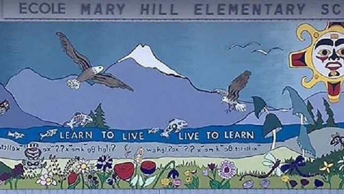 New school mural at École Mary Hill Elementary